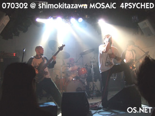 2007/003/02 4PSYCHED@MOSAiC その1