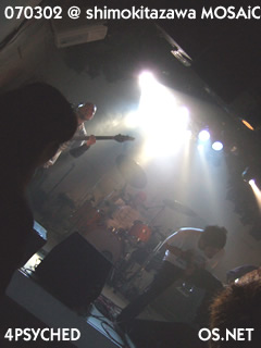 2007/003/02 4PSYCHED@MOSAiC その3