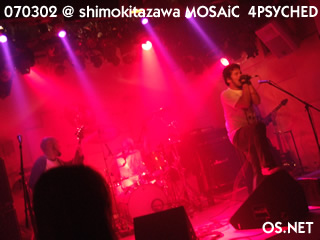 2007/003/02 4PSYCHED@MOSAiC その5