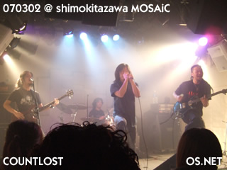 2007/003/02 COUNTLOST@MOSAiC その1