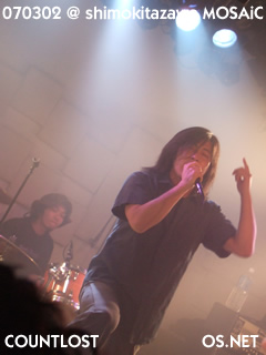 2007/003/02 COUNTLOST@MOSAiC その3