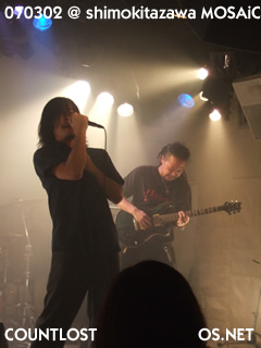 2007/003/02 COUNTLOST@MOSAiC その4