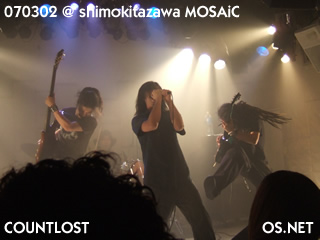 2007/003/02 COUNTLOST@MOSAiC その6