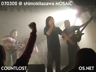 2007/003/02 COUNTLOST@MOSAiC その8
