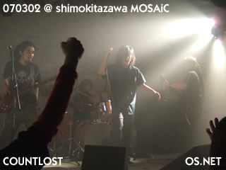 2007/003/02 COUNTLOST@MOSAiC その9