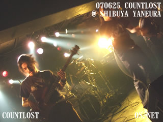 2007/06/25 COUNTLOST@渋谷屋根裏